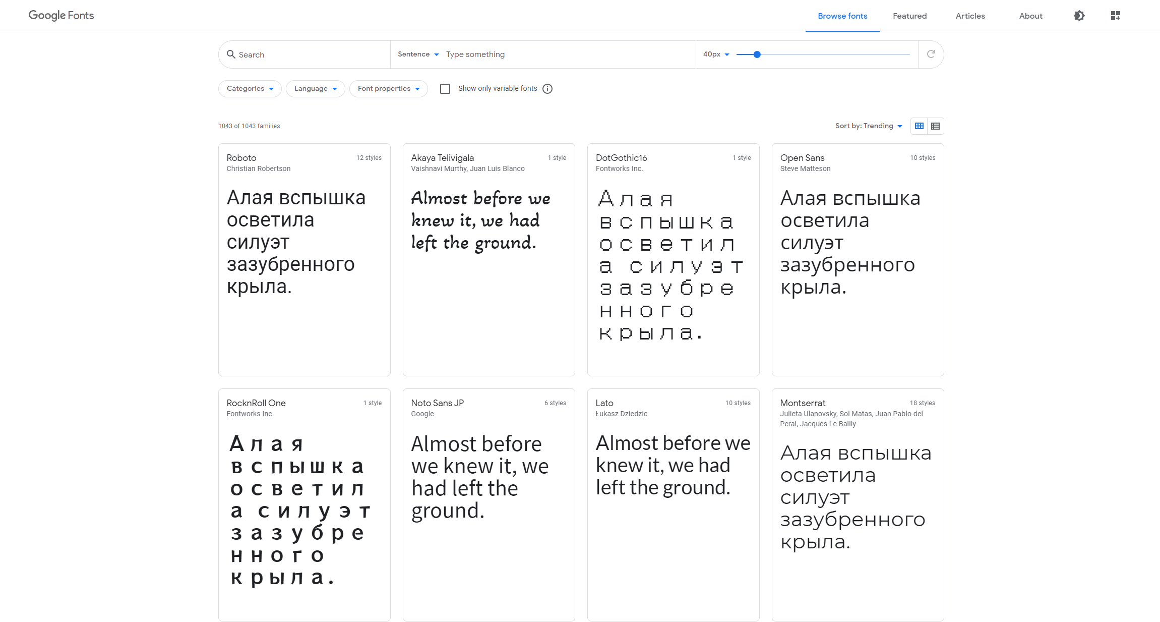 Free Google Fonts Download